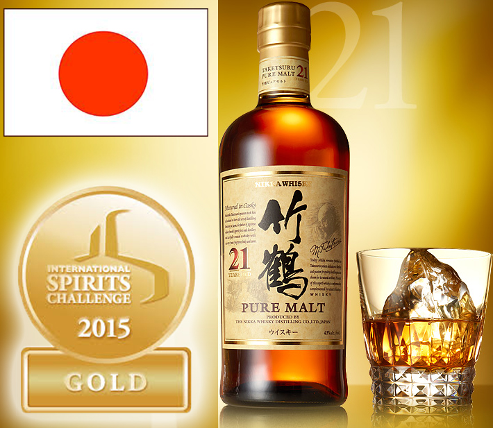 ( Japanese whisky )High quality and Flavorful single malt whisky with Original