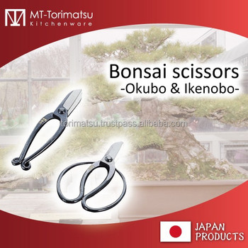 Professional And Home Bonsai Tools Japanese Bonsai Tool Bland Products