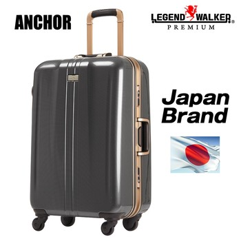 Smart Stopper Carry Function And Japan Brand Suitcase Legend Walker At  Cost-effective Prices Japan Hinomoto Caster - Buy Suitcase Legend Walker