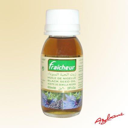 Huile de cumin noir fraicheur huile de cumin noir 60 ml soins des cheveux id de produit - Combien de graines de nigelle par jour ...