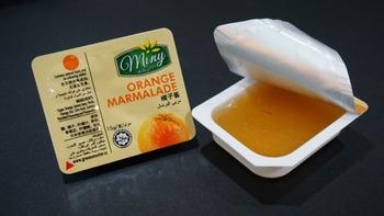 Supply Miny Brand Orange Marmalade Jam By Green Master (mini) - Buy Portion  Orange Jam,Orange Jam,Fruit Jam Product on Alibaba com