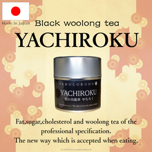 "Unique features and Comfortable Favor in the earth ""YACHIROKU"" teabag with meal made in Japan"