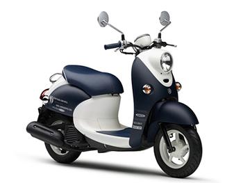 Yamaha Vino Kids Scooter
