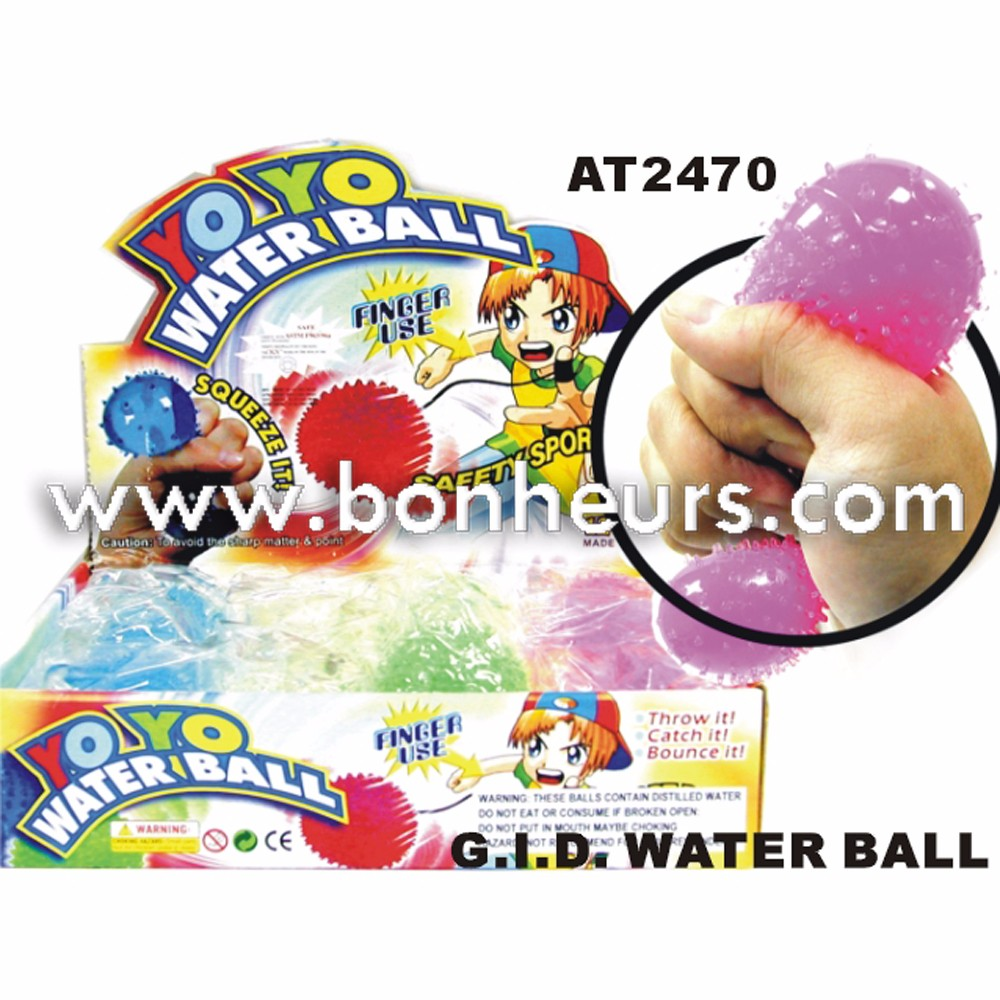 New Novelty Toy Slime Jelly Colorful Yo Yo Gid Jelly Glow Water Ball