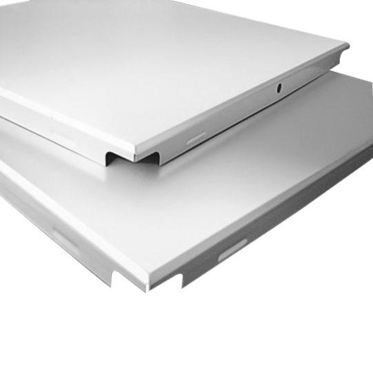Aluminum Suspended False Ceiling Panels - Buy Suspended False Ceiling Panels,Aluminum Suspended ...