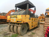 BW24R Bomag Road Roller,Used Bomag Road Roller BW24R For sale