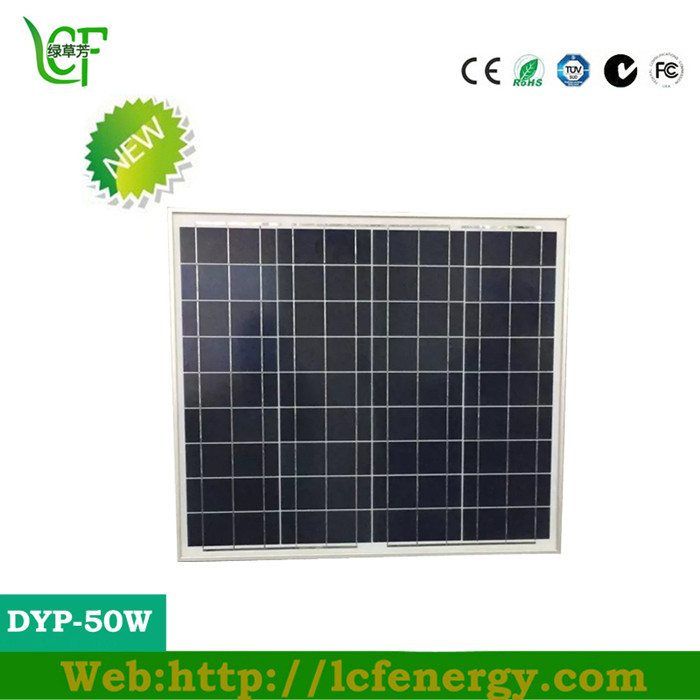 Lowest Price 50w Solar Panel Sun Way Energy System Home