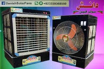 Danish Dc Solar Room Air Coolers Buy Dc Solar 12v Room