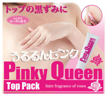 Pinky Queen Pack Pink Nipple Breast Cream Made in Japan