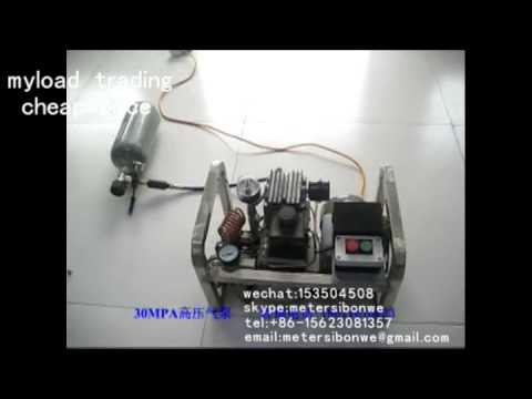 high pressure 30Mpa air compressor for air gun or breathing 300bar air compressor scuba cheap price