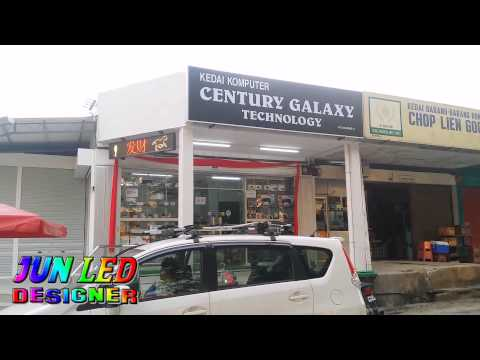 JUN LED DESIGNER * LED DISPLAY # LED Sign @ Computer Shop  KEDAI LED IPOH ) Malaysia