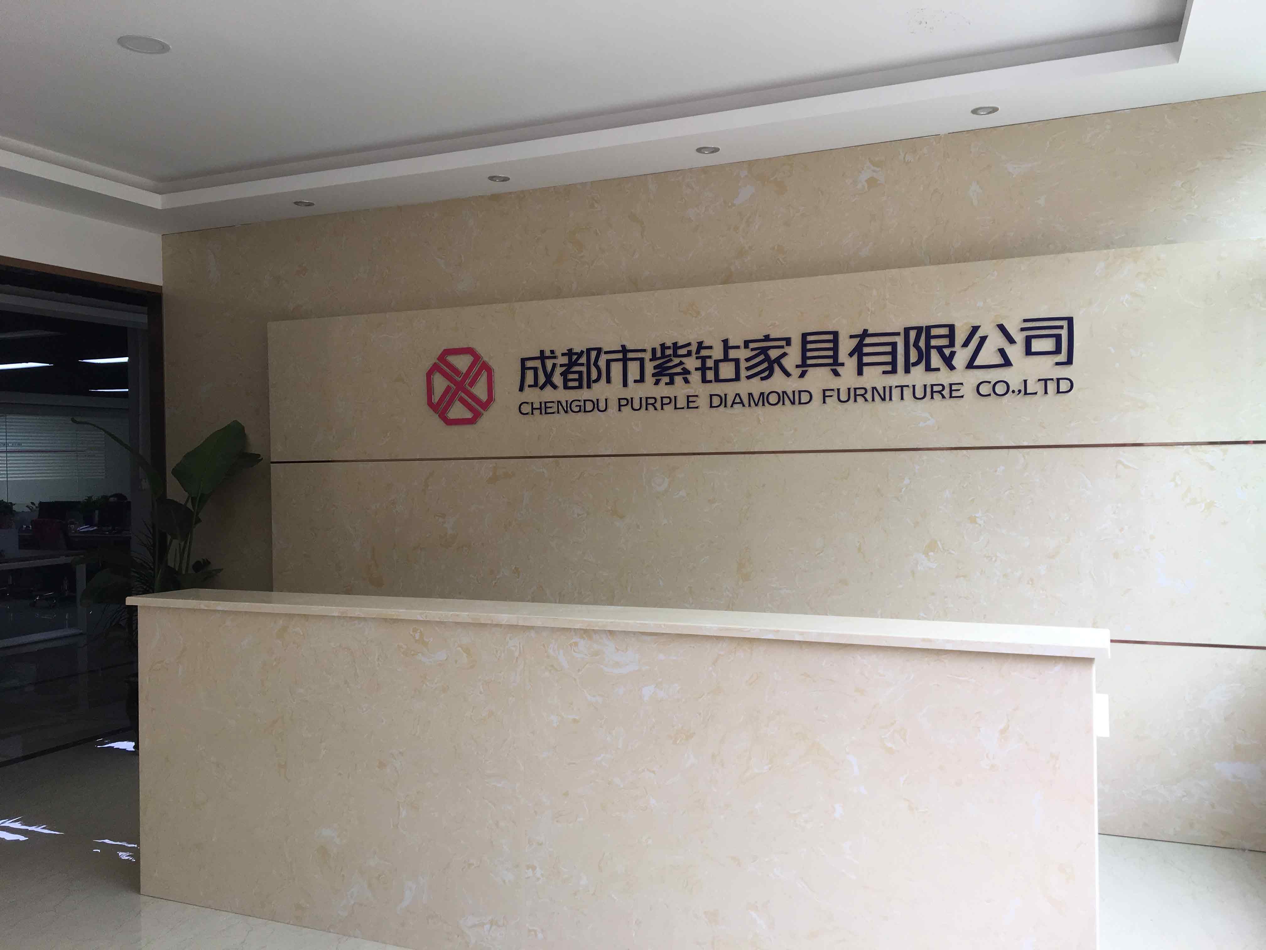 wohnzimmermobel royal oak : Chengdu Purple Diamond Furniture Co Ltd Dining Table Dining Chair
