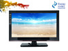 /product-detail/lcd-colour-television-15--50027939512.html