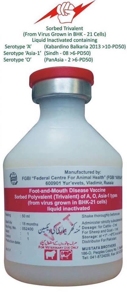 Fmd (foot And Mouth) Vaccine In Pakistan