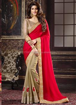 61d877d983 Double color designer saree - Saree wholesale - Buy online saree - Indian  saree shopping -