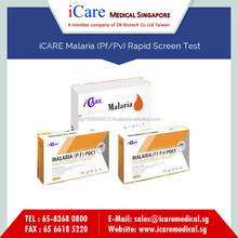 Hospital and Professional Use Malaria Test Kit with Precise Result