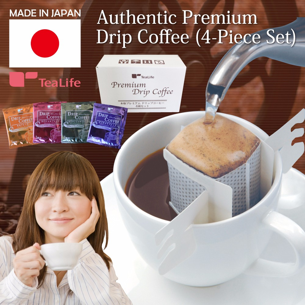Reliable and Disaposable Drip coffee with high quality made in Japan,we are japanese green tea brands