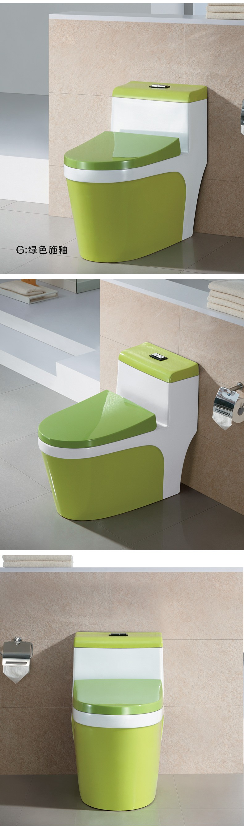 Ceramic flooring cleopatra color beauty toilet