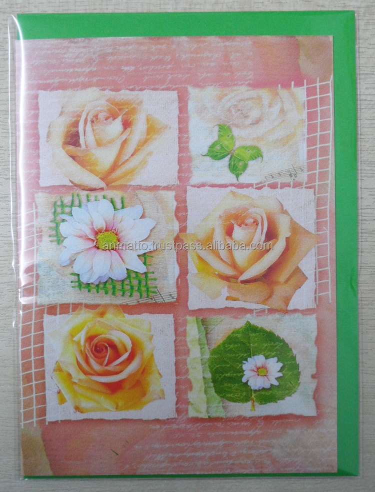 Blank flower design greeting card for sympathy or special wishes