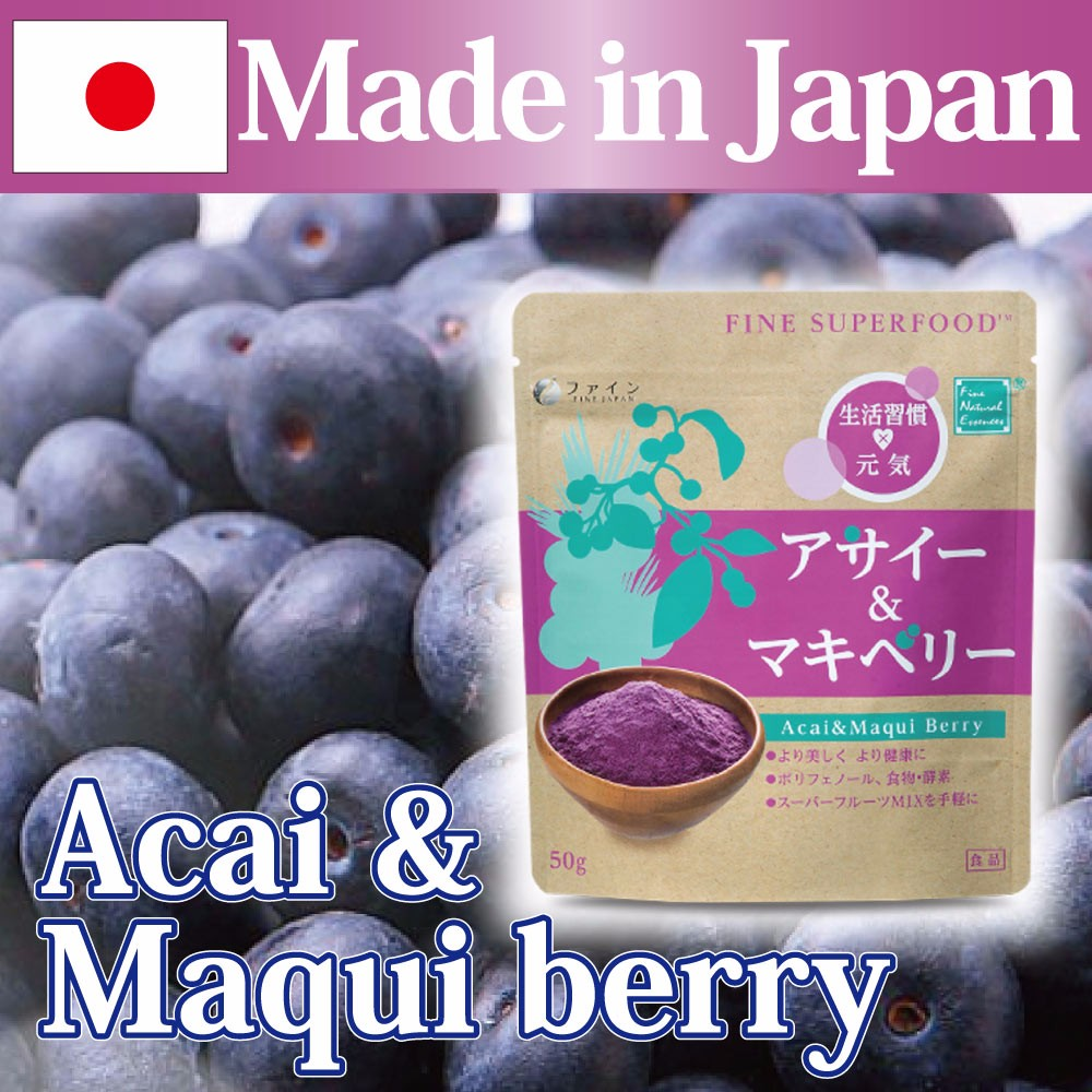 Best-selling and Nutritious Acai and Maqui berry with frozen yogurt