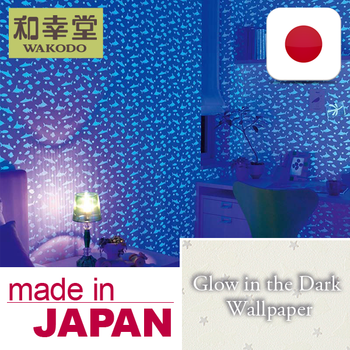 Unique And Hot Selling Black Light Wallpaper Glow In The Dark For Both Commercial
