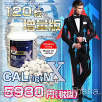 Calcium. Protein. Growth factor. Height extended high long body model style supplement made in Japan, CALhighM X 120 tablets