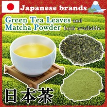 Delicious and Healthy tea at reasonable prices , OEM available
