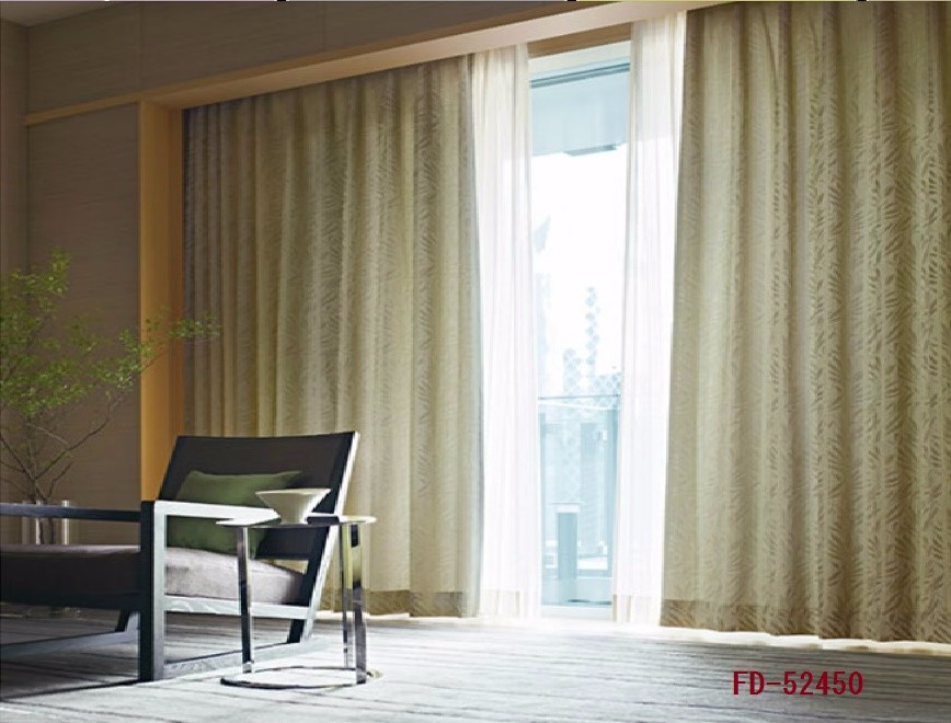Bedroom Window Curtains , Wasshable Japanese Curtain, Blackout, Flame  Retardant Curtain, Japanese Brands