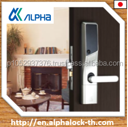 Japanese sophisticated electrinic lock with dimple key