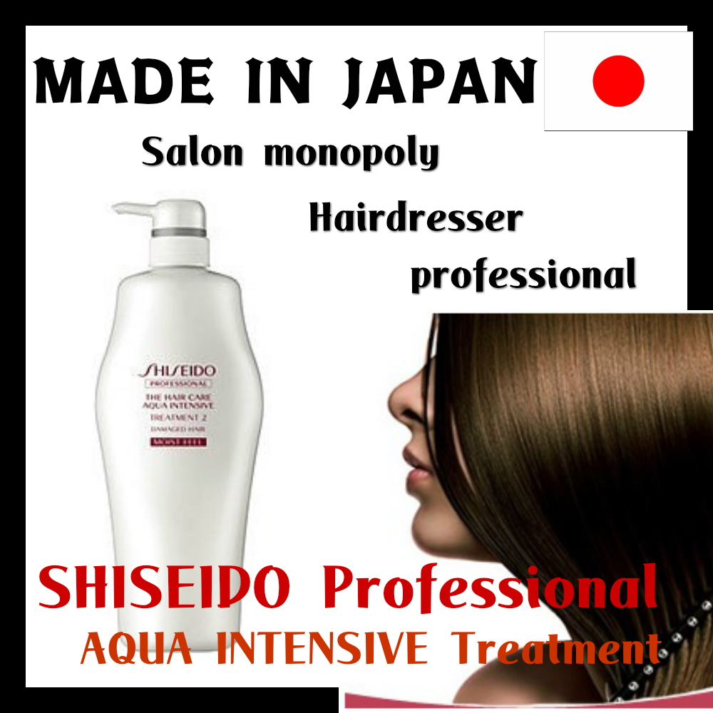 Shampoo Shiseido Wholesale Suppliers Alibaba Hair And Scalp