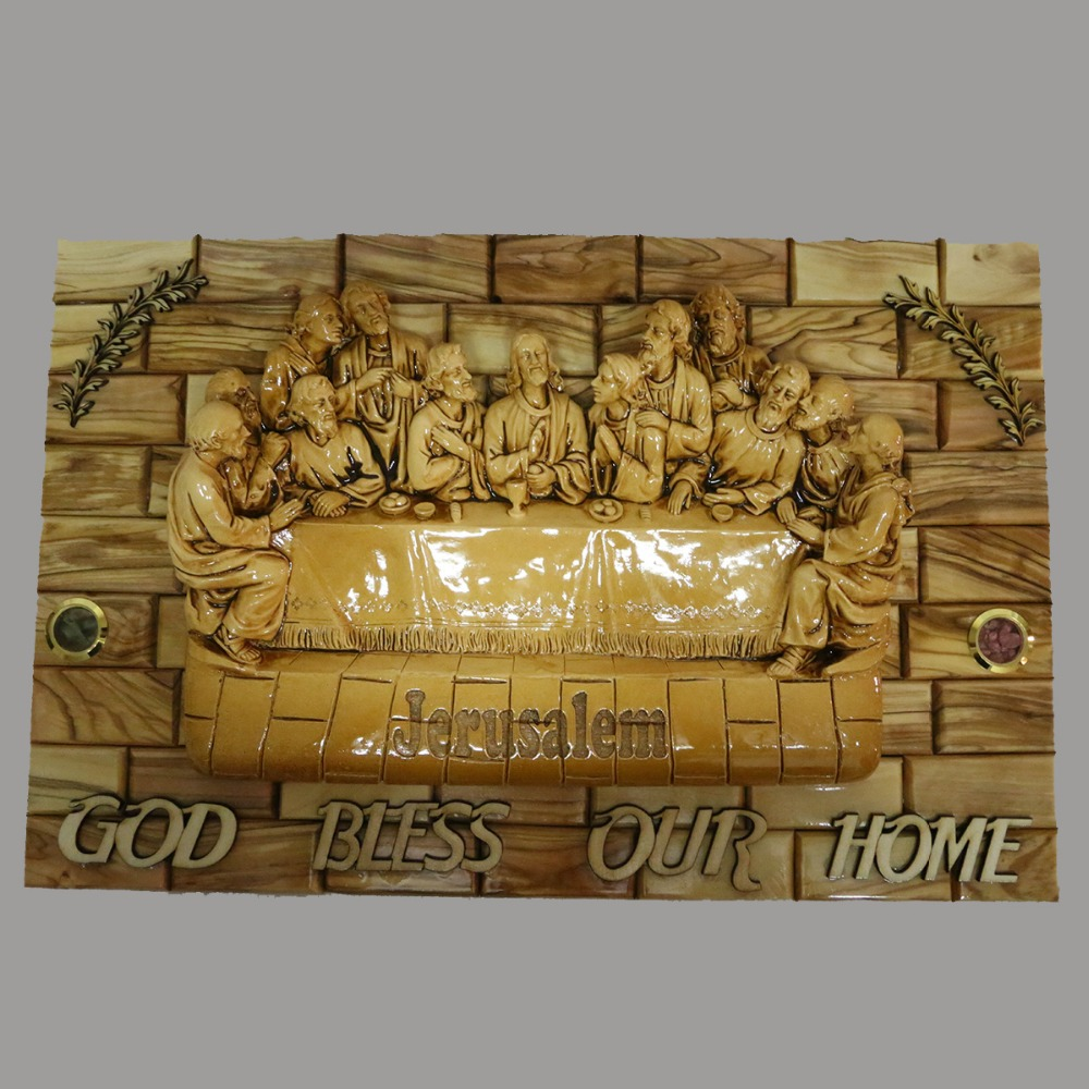 Olive Wood Wall Hanging God Bless Our Home/jesus Christ,Holy Family ...