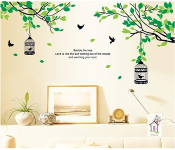 wall stickers wall decal 9045