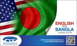 English into Bengali Translation in Dubai