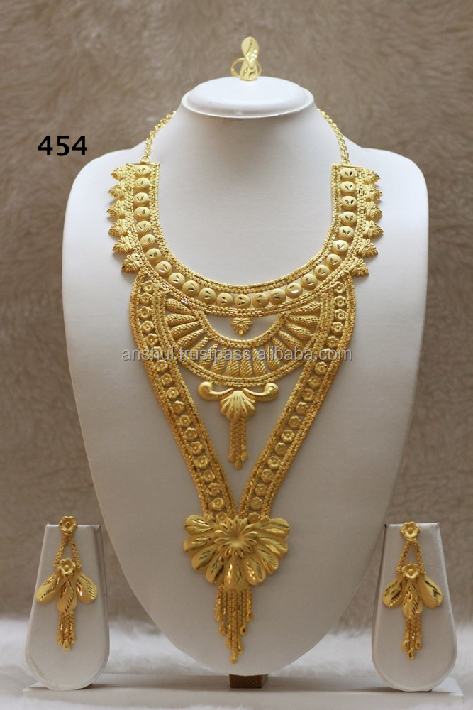 India Rani Haar Jewelry Set, India Rani Haar Jewelry Set ...