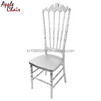 Wood V.I.P Chair (Silver) : HOTEL, LUXURY, PARTY
