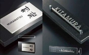 Fashionable And Durable Hotel Door Number Plates Black Granite Door Plate  Made In Japan