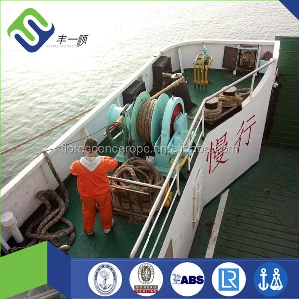 Qingdao 2 Inch Rope/mooring Rope/8 Strand Polypropylene Rope,Corda ...