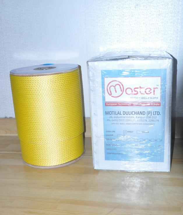 Master Brand Paper Carrier Ropes