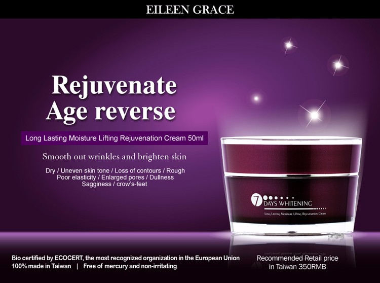 Long Lasting Moisture Lifting Rejuvenation Cream2 (2).jpg