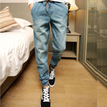 Light blue color jean jogger with drawstring/Stylish light blue jean jogger with drawstring
