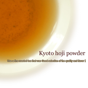 delicious and Famaous oisi uji hojicha powder with A Japanese confectionery maker uses. made in Japan