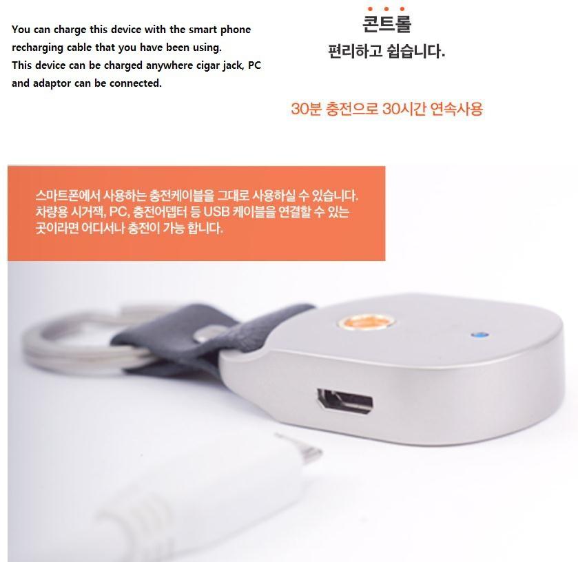 South Korea Mosquito Repeler, South Korea Mosquito Repeler Manufacturers and Suppliers on Alibaba.com - 웹