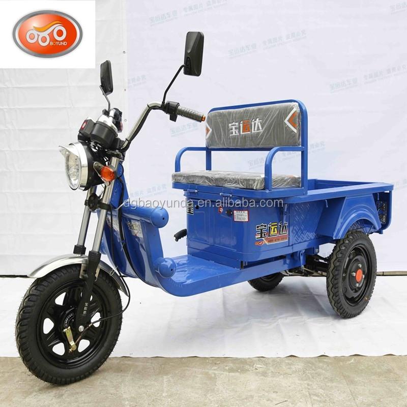 adulte lectrique tricycle 50cc trike scooter quatre. Black Bedroom Furniture Sets. Home Design Ideas
