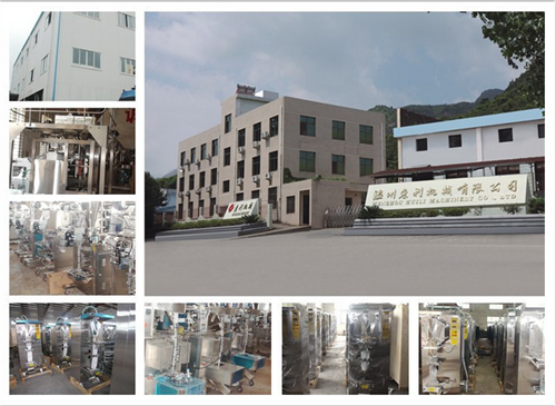 Pack for powder Powder packing machinery powder packaging machinery