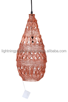 Metal Wire Mesh Pendant Lamp Shade