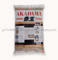 "Low-cost and Award-winning volcanic ash "" Akadama Soil "" with multiple functions made in Japan"