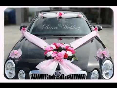 Get Quotations Wedding Car Decoration