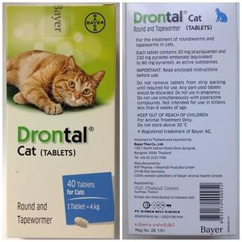 Drontal Cat Tablets Buy Drontal Cat Product On Alibaba