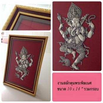 pewter 97 tin ganesh wooden frame hindu god ganesh wall hanging