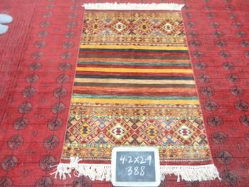 Khorjin Rug Buy Afghan Handknotted New Woolen Carpets